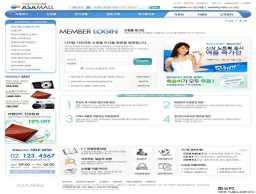 6个韩国IT数码电脑商城psd模板