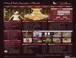 中国酒店商会网页模板