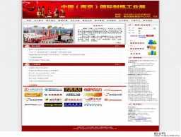 红色酒业公司网站