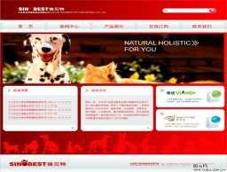 红色食品网站