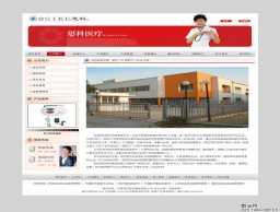 思科医疗设备仪器网站