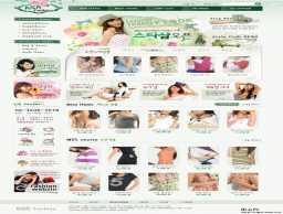 时尚女性服饰网站模板