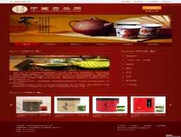 红色茶艺文化个性网站