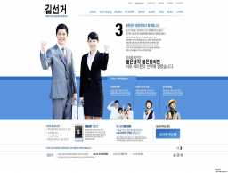 韩国IT科技企业网页PSD+手机APP模板设计下载