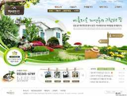 雕梁画栋,韩国房地产别墅类网站PSD模板网站下载