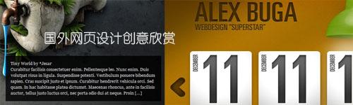 看看国外设计师是如何在网页设计上玩创意的?